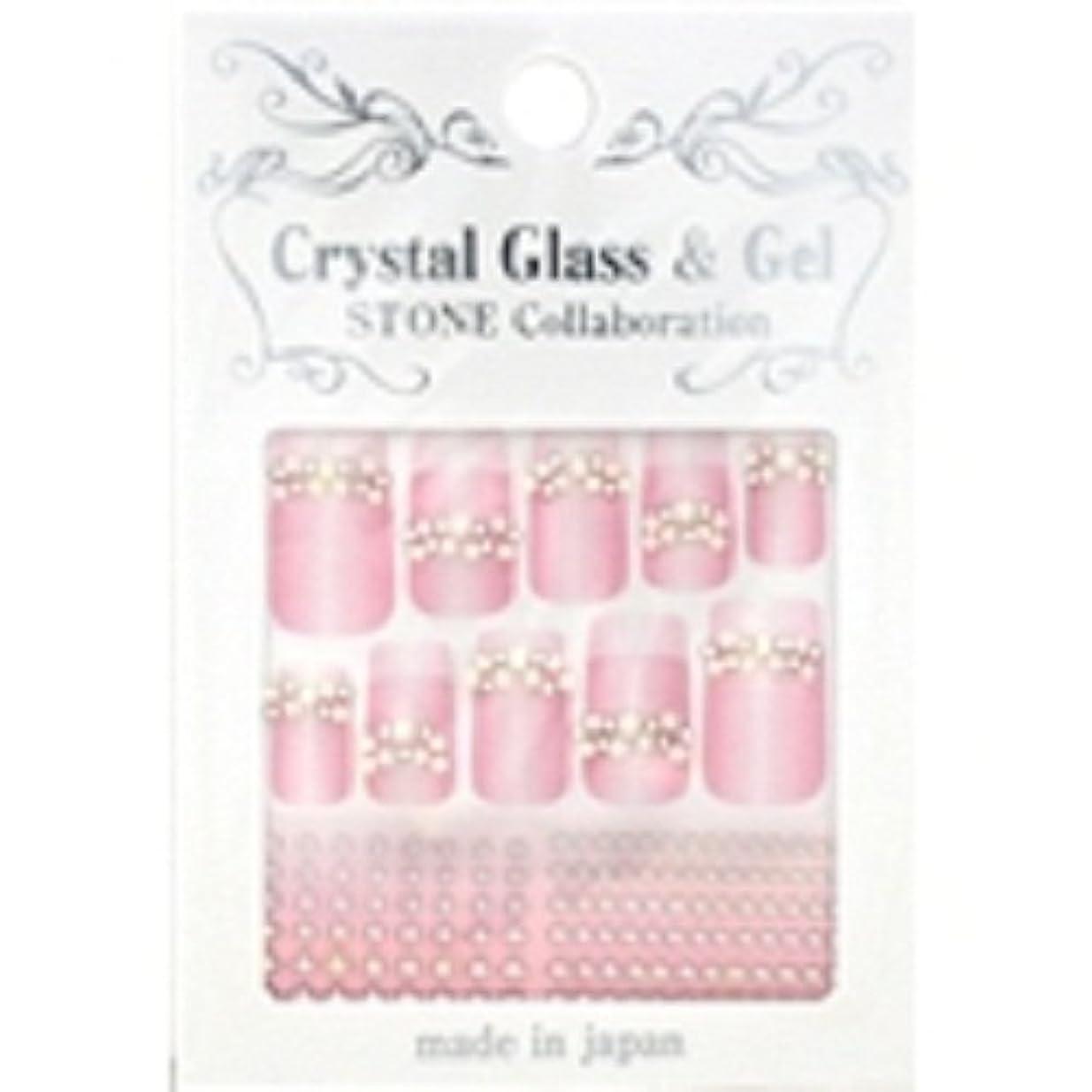 規範変装した懐疑的BN クリスタルガラス&ジェル ストーンコラボレーション PSS-8
