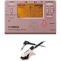 ヤマハ チューナーメトロノーム TDM-700P & ヤマハ チューナー用マイクロフォン TM-30PK セット