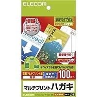 (まとめ)エレコム ハガキ 両面マルチプリント紙 EJH-M100【×5セット】 ds-1621332
