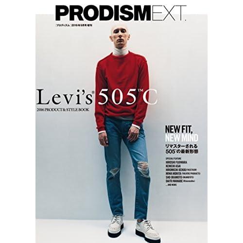 PRODISM EXT(プロディズム エクスト) 2016年 9 月号 [雑誌]: PRODISM 増刊