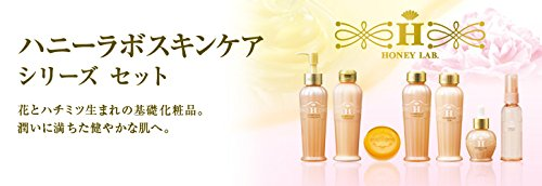 ハニーラボ 洗顔パウダー 粉末状洗顔料 60g/ Honey lab Face Wash Powder <60g>