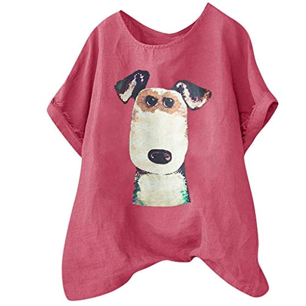 ビリー小麦乗算メンズ Tシャツ 可愛い ねこ柄 白t ストライプ模様 春夏秋 若者 気質 おしゃれ 夏服 多選択 猫模様 カジュアル 半袖 面白い 動物 ゆったり シンプル トップス 通勤 旅行 アウトドア tシャツ 人気