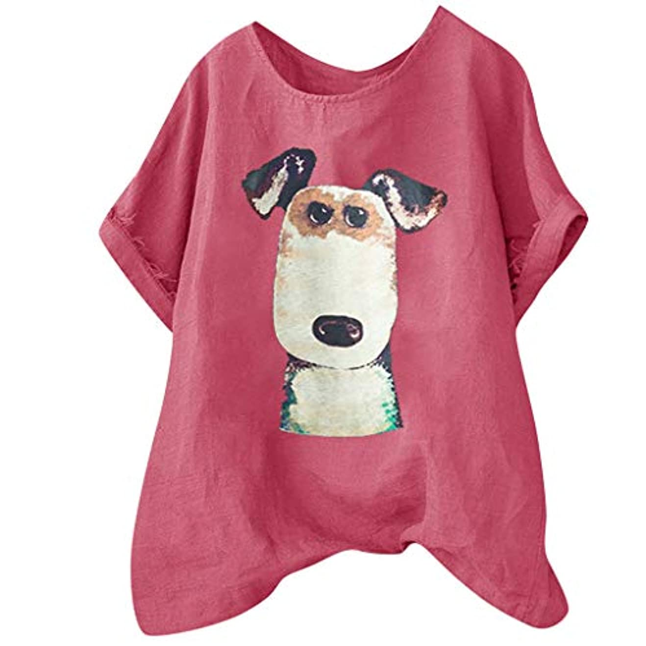 エゴイズム生まれ子音メンズ Tシャツ 可愛い ねこ柄 白t ストライプ模様 春夏秋 若者 気質 おしゃれ 夏服 多選択 猫模様 カジュアル 半袖 面白い 動物 ゆったり シンプル トップス 通勤 旅行 アウトドア tシャツ 人気
