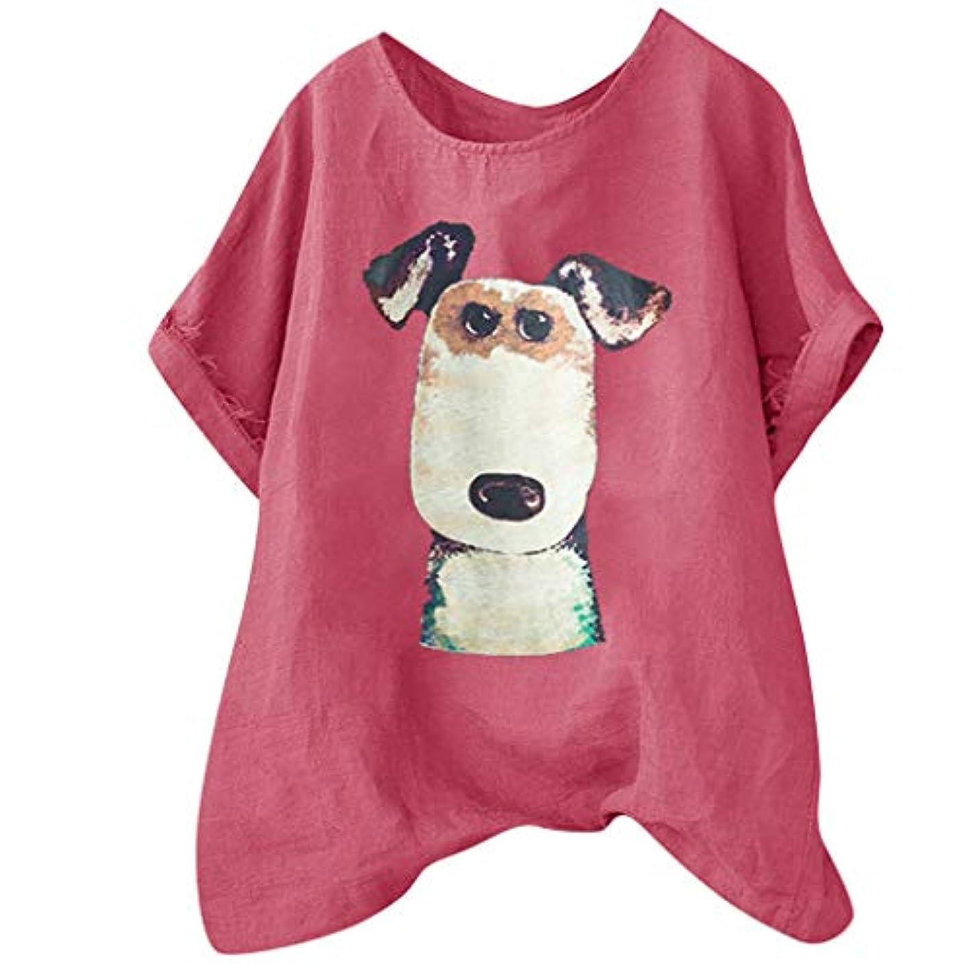丘共役移動メンズ Tシャツ 可愛い ねこ柄 白t ストライプ模様 春夏秋 若者 気質 おしゃれ 夏服 多選択 猫模様 カジュアル 半袖 面白い 動物 ゆったり シンプル トップス 通勤 旅行 アウトドア tシャツ 人気