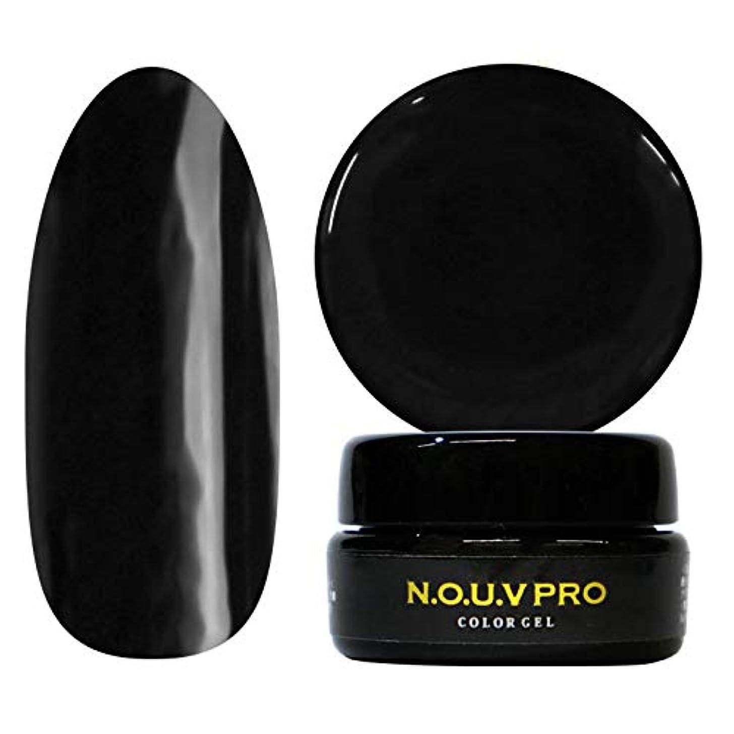 ふりをするアレルギー名誉あるNOUV Pro ノーヴプロ ジェルネイル カラージェル OP02 ブラック 4g