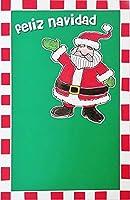 Feliz Navidad – スペイン語のメリークリスマスグリーティングカード – 「Espero que sea muy muy feliz!」