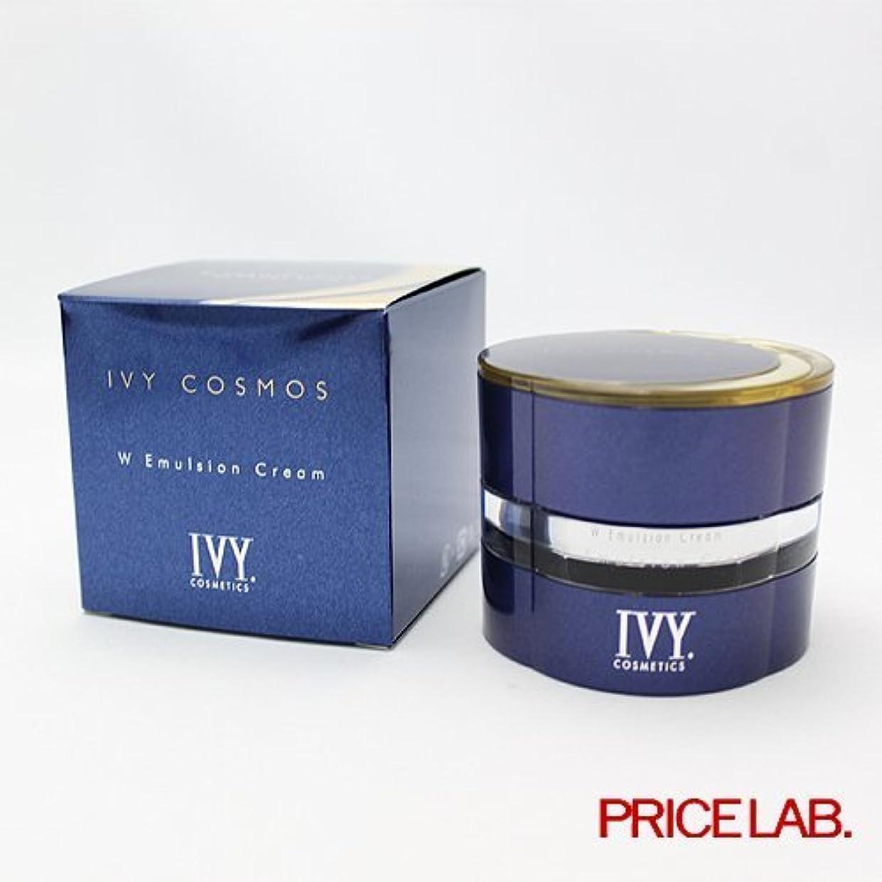 ピース金額二週間IVY. アイビー化粧品 アイビーコスモスWエマルションクリーム