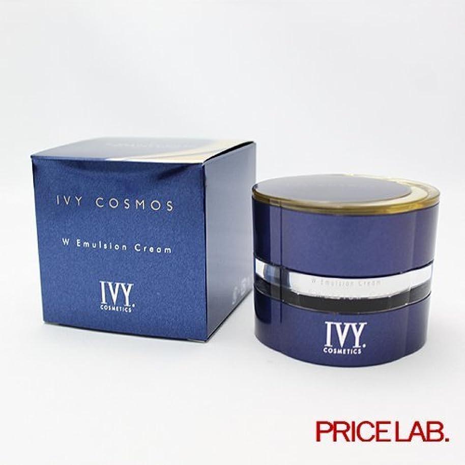 IVY. アイビー化粧品 アイビーコスモスWエマルションクリーム