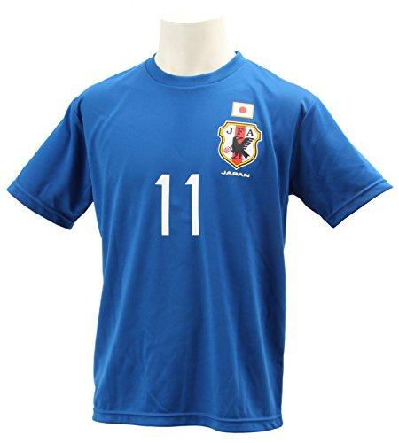 (Jリーグエンタープライズ)J.LEAGUE ENTERPRISE 日本代表 プレーヤーズTシャツ 宇佐美 貴史 11-23911 ND 日本代表 M