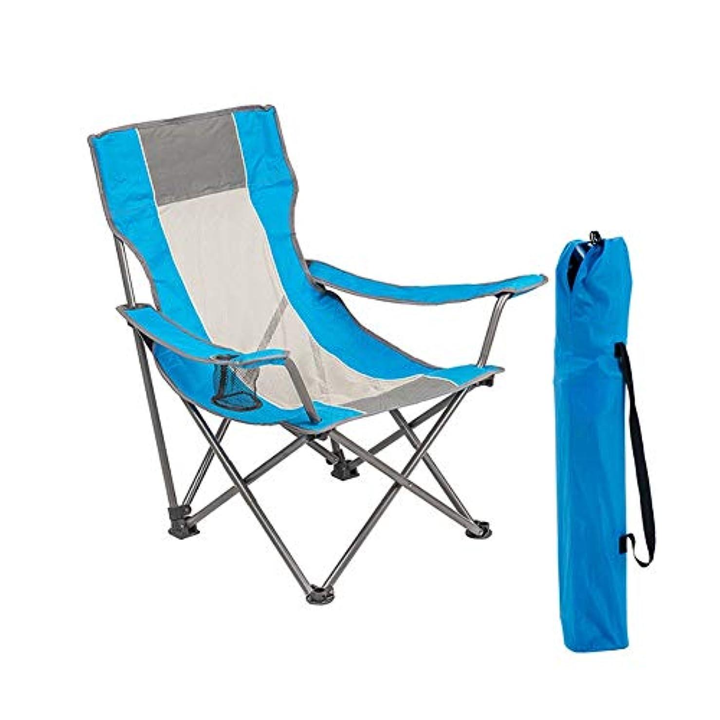 符号最後にコンパニオン屋外ポータブル折りたたみ椅子、ランチ休憩のあと振れ止め増加通気性の釣り椅子、ビーチディレクターズトラベルシートブルー