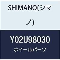 SHIMANO(シマノ) WH-RX010 F リムステッカー Y02U98