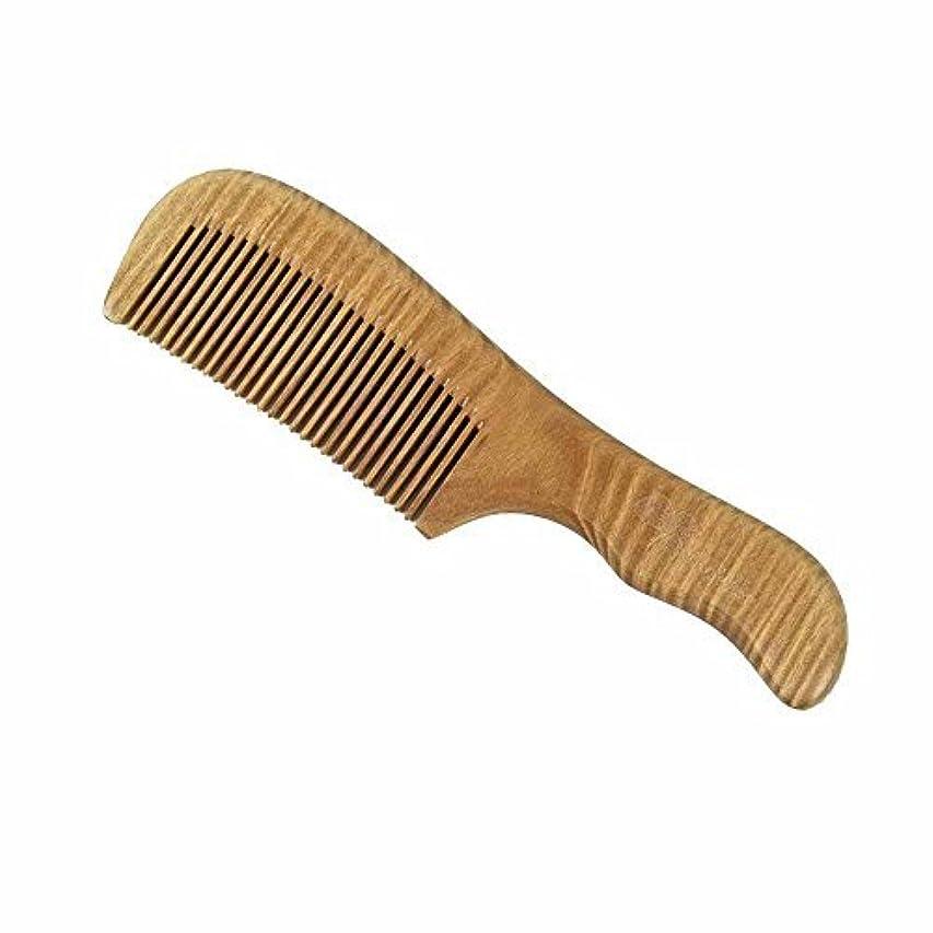適応する狂人優雅なWooden Hair Brush, by GoWoo, Fine Tooth, Detangling, Natural and Handmade, for Men and Women, From Earth to Earth...