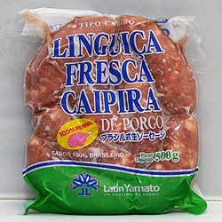 生ソーセージ フレスカ カイピラ/500g/7本入/リングイッサ/冷凍
