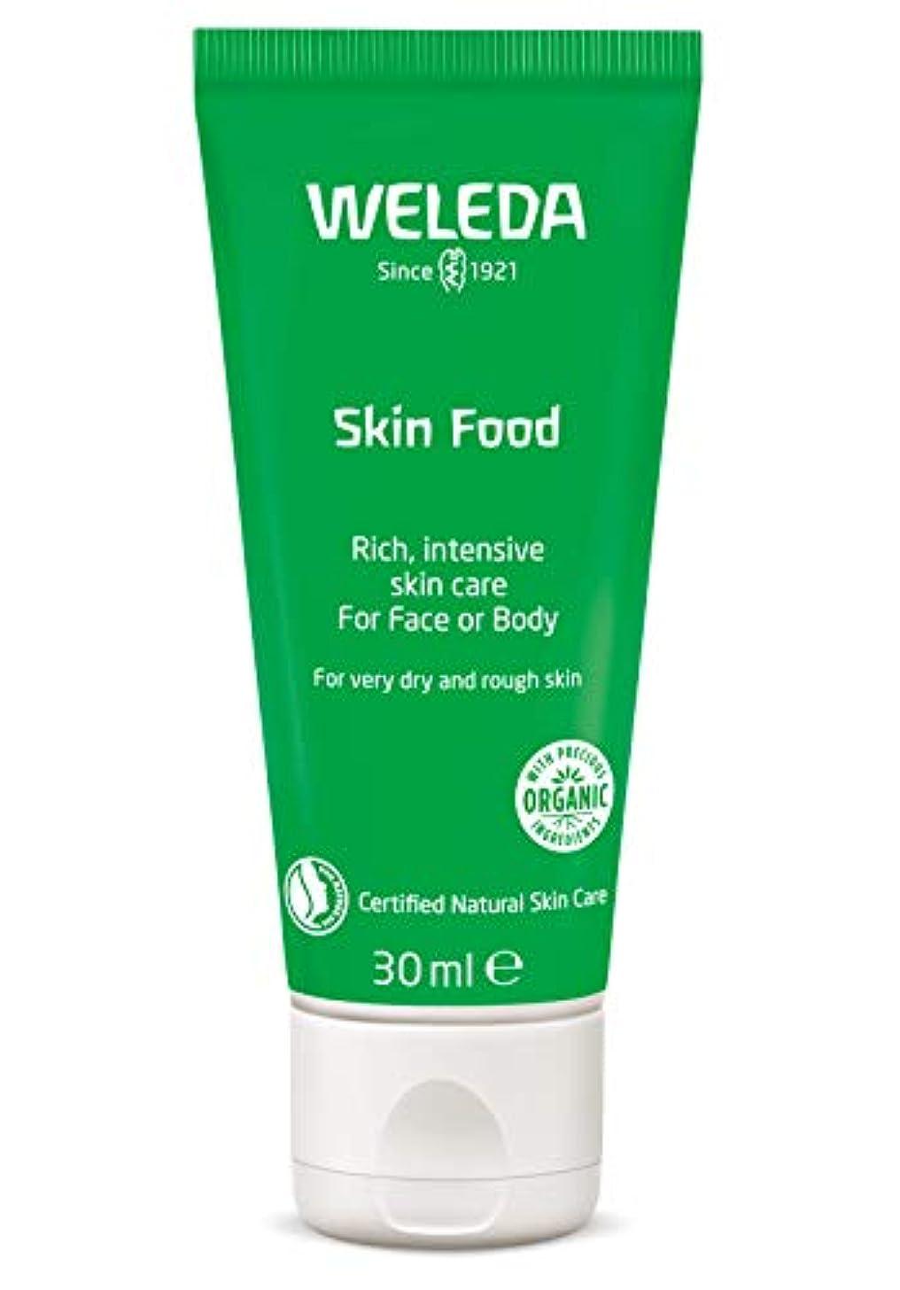 拒否シンク腫瘍WELEDA(ヴェレダ) スキンフード(全身用クリーム) 30ml 【ひどい乾燥やゴワつきに?手や肘、かかとなどの集中ケアに?肌荒れしやすい季節のお顔のケアに】