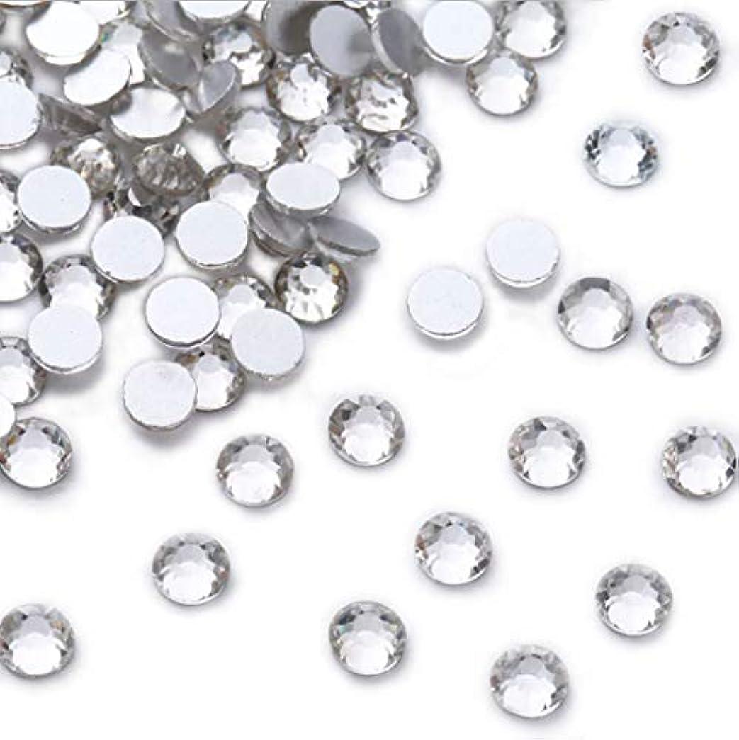 歴史的出演者征服XIULIラインストーン DIY ネイルを飾てと服装使用 高い採光 ホワイト ss3-30 (2.4mm ss8(1440粒), サイズ)