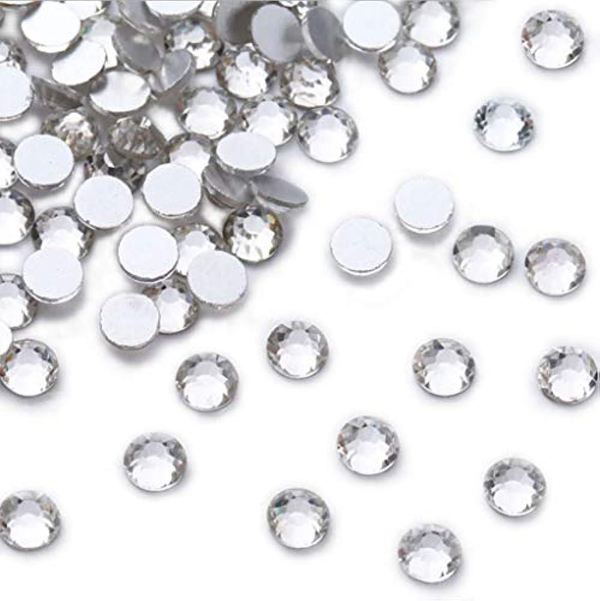 XIULIラインストーン DIY ネイルを飾てと服装使用 高い採光 ホワイト ss3-30 (1.6mm ss4(1440粒), サイズ)