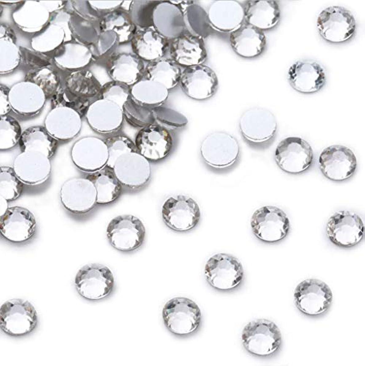 まぶしさ毎週栄光XIULIラインストーン DIY ネイルを飾てと服装使用 高い採光 ホワイト ss3-30 (1.6mm ss4(1440粒), サイズ)