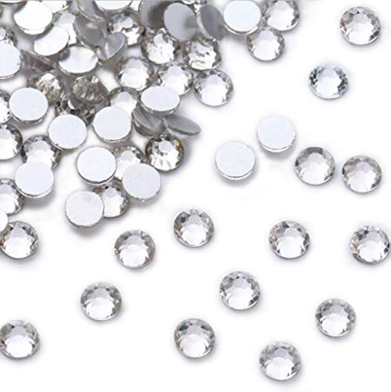 バナー君主誇りXIULIラインストーン DIY ネイルを飾てと服装使用 高い採光 ホワイト ss3-30 (4.0mm ss16(1440粒), サイズ)