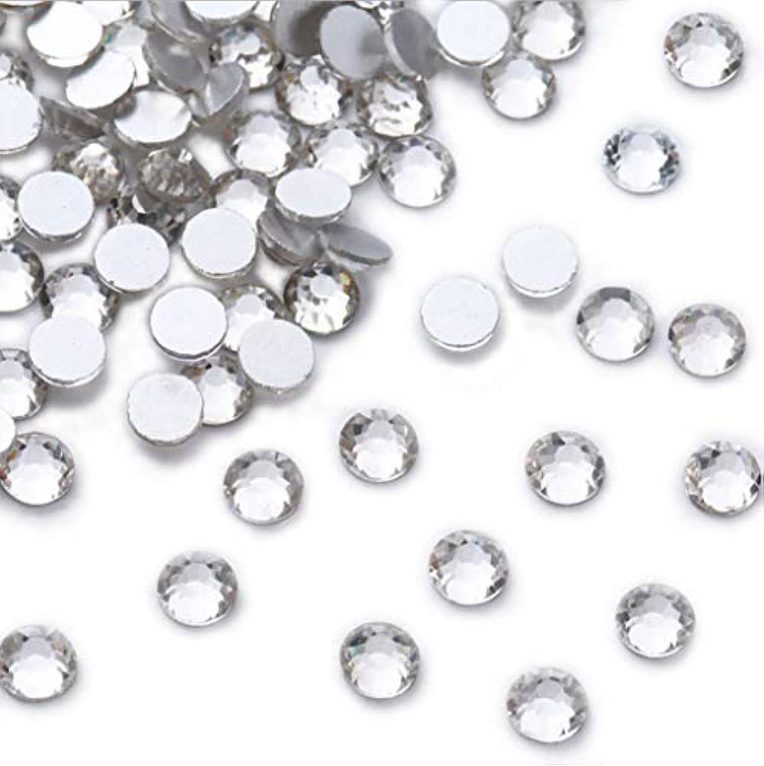 憲法見えない支出XIULIラインストーン DIY ネイルを飾てと服装使用 高い採光 ホワイト ss3-30 (6.5mm ss30(288粒), サイズ)