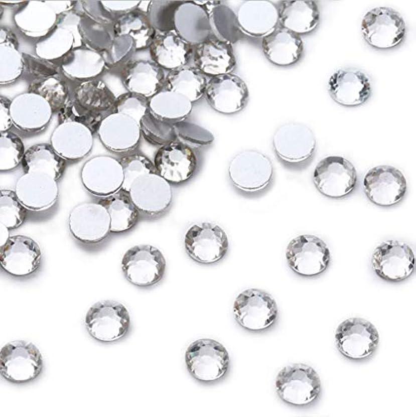 ロードブロッキング気配りのあるマーキングXIULI 大容量 ラインストーン DIY ネイルを飾てと服装使用 高い採光 ホワイト ss3-30 (1.6mm ss4(4320粒), サイズ)