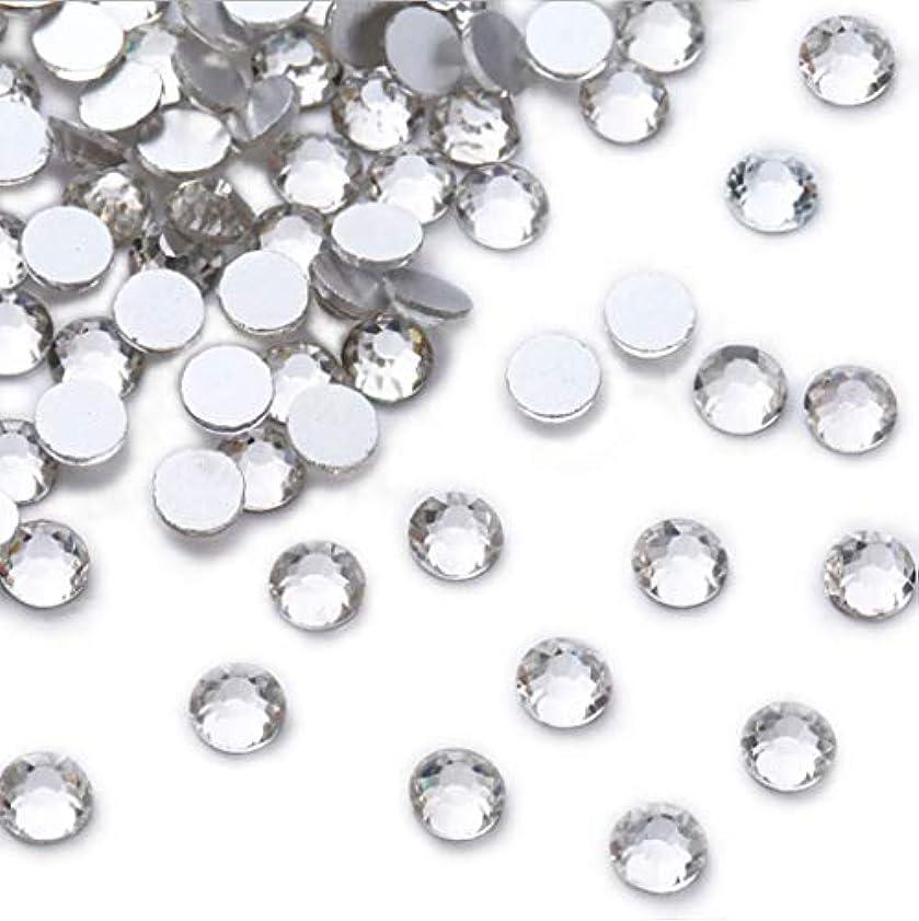 逸脱レモン追い付くXIULIラインストーン DIY ネイルを飾てと服装使用 高い採光 ホワイト ss3-30 (1.6mm ss4(1440粒), サイズ)