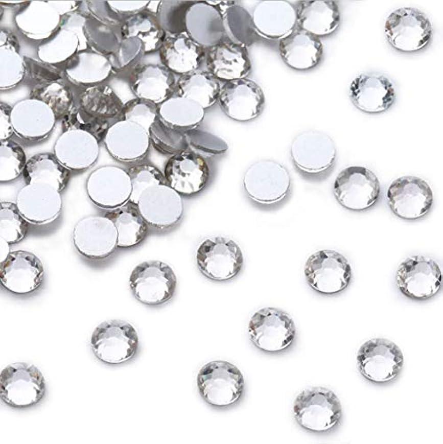 口実調整暴露XIULIラインストーン DIY ネイルを飾てと服装使用 高い採光 ホワイト ss3-30 (6.5mm ss30(288粒), サイズ)