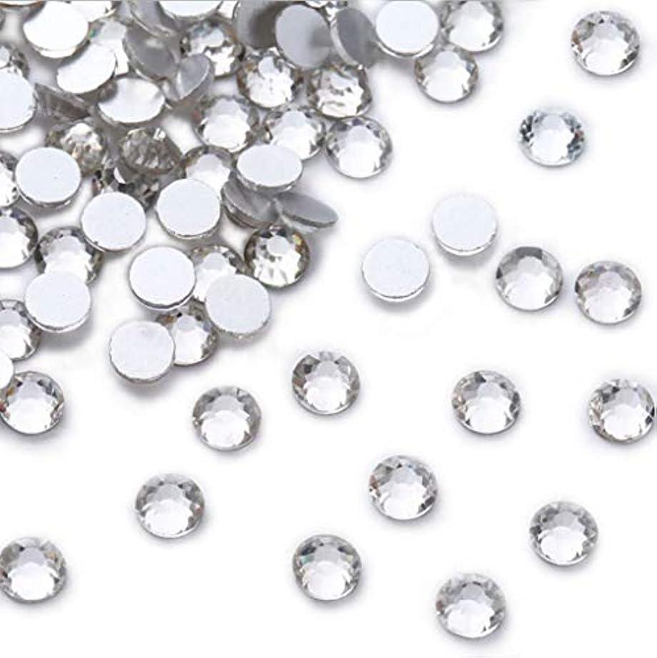 周波数難民必要としているXIULIラインストーン DIY ネイルを飾てと服装使用 高い採光 ホワイト ss3-30 (2.0mm ss6(1440粒), サイズ)