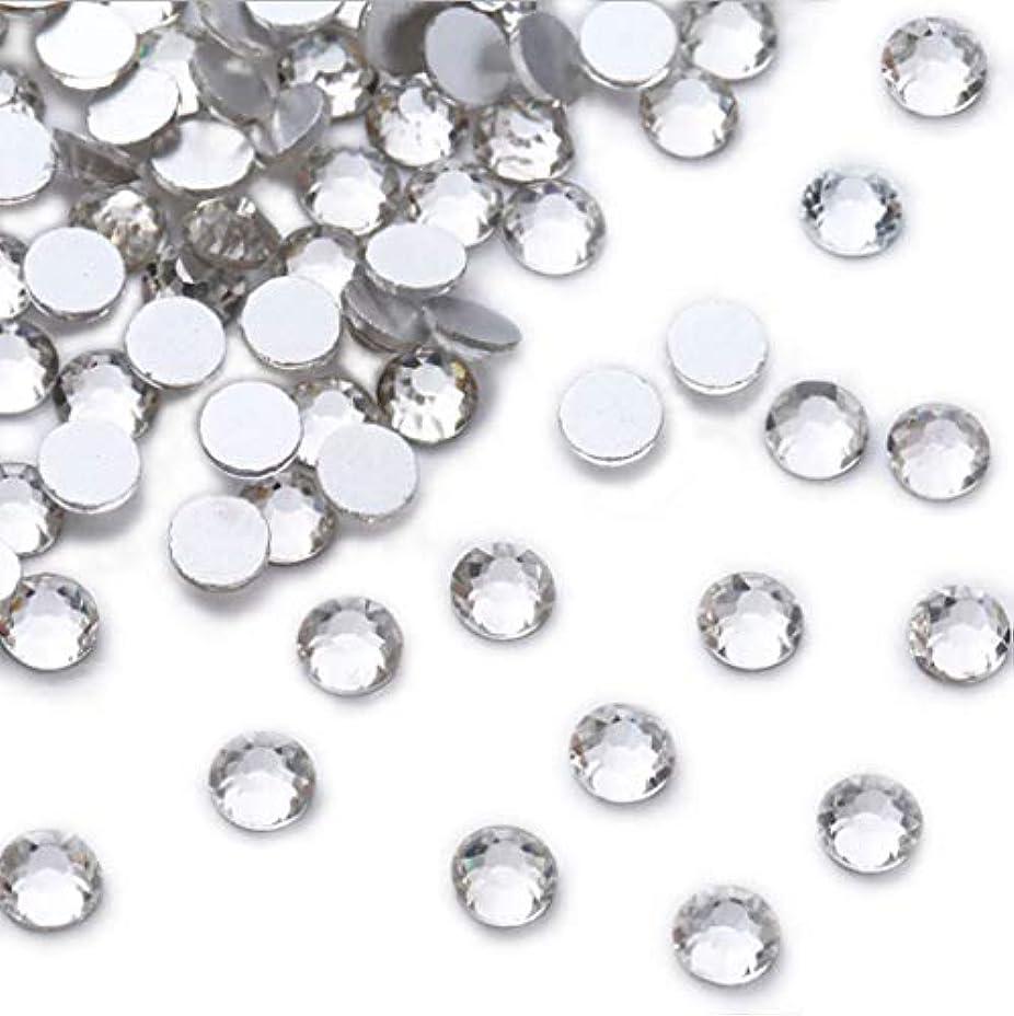 XIULIラインストーン DIY ネイルを飾てと服装使用 高い採光 ホワイト ss3-30 (4.8mm ss20(1440粒), サイズ)