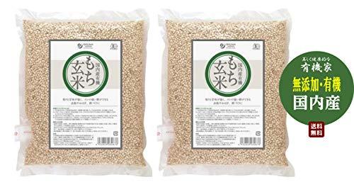 無添加 国内産 有機 もち玄米 1kg×2個 ★ 送料無料 宅配便 ★ 有機JAS認定商品・粘りと甘みがあり、コシの強いお餅ができます。