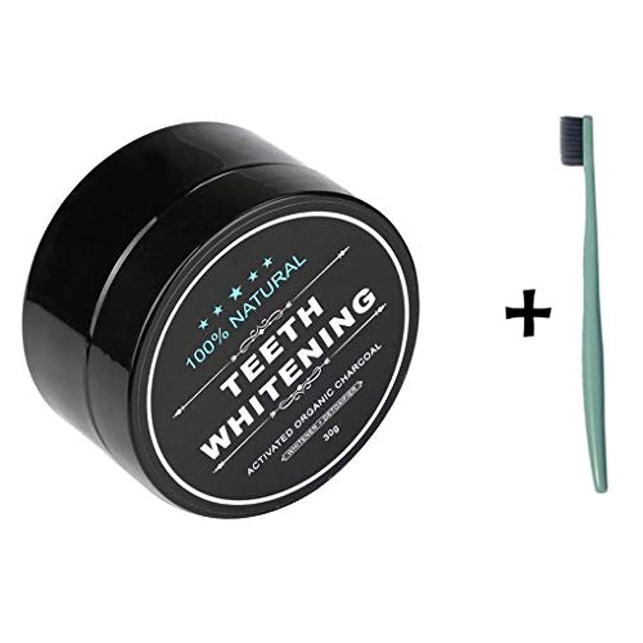 KOROWA 歯磨きパウダー 竹炭歯ブラシ ホワイトニング 口腔衛生 ブラシ付け 30g