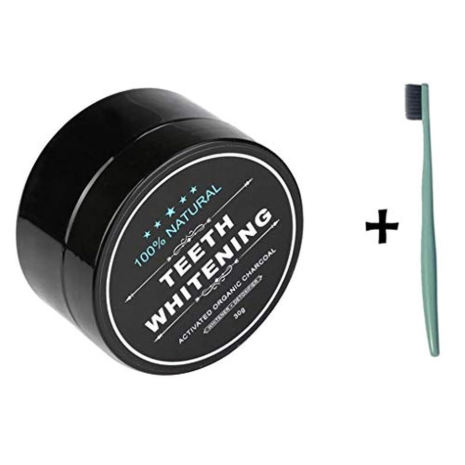 刺す減る半径TopFires 歯磨きパウダー 竹炭歯ブラシ ホワイトニング 口腔衛生 ブラシ付け 30g 【全新品】