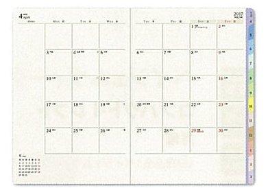 日本能率協会 17-18 4月始 王様のブランチ×ペイジェム 週間 B6-i ブロック ピンク