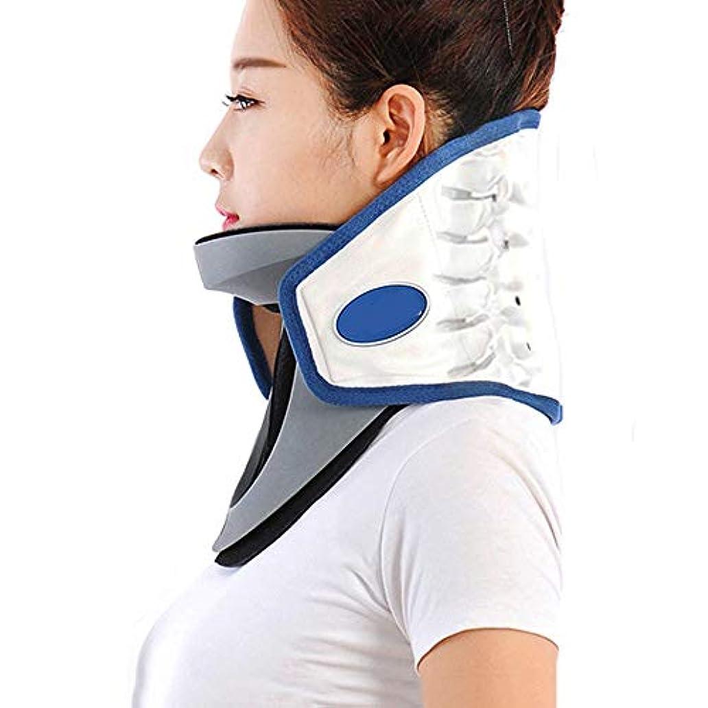 ビット水平プレーヤー医療用頸椎牽引装置 - インフレータブルネックサポート - 首と背中のマッサージ - ユニセックス - 完璧な贈り物