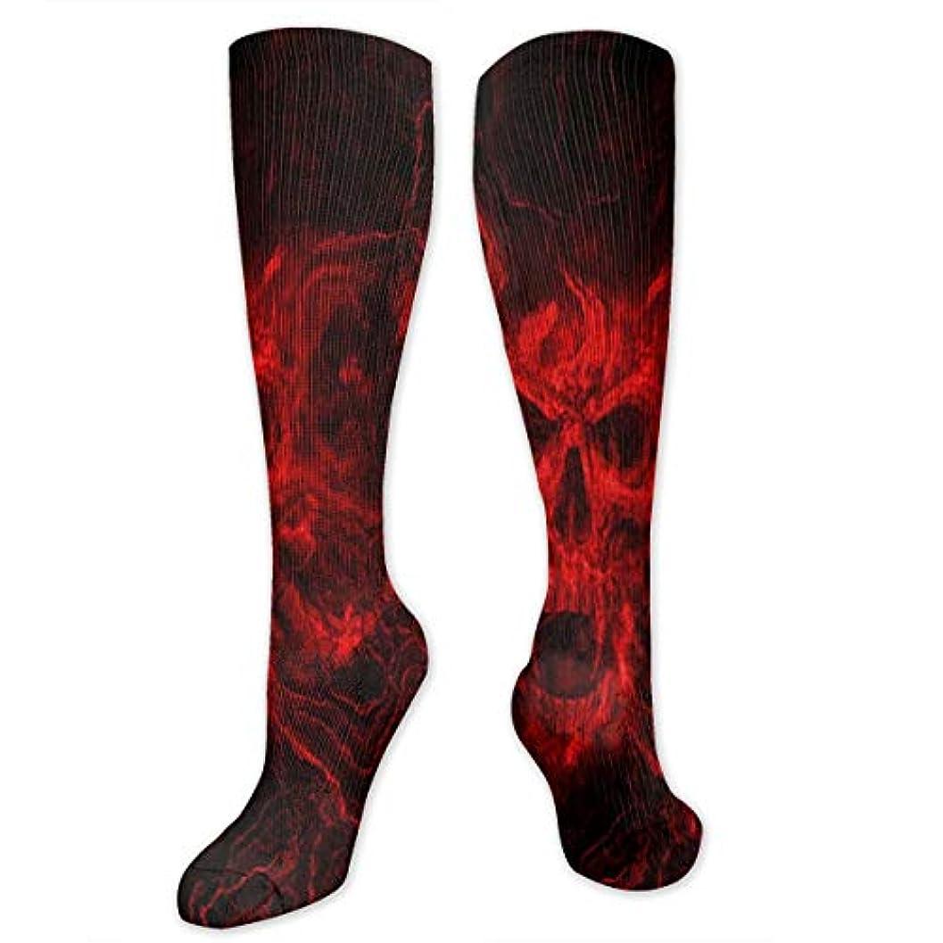 糸広範囲に折り目レディースFunny Casual Socks - コットンレッドスカルアスレチックソックス