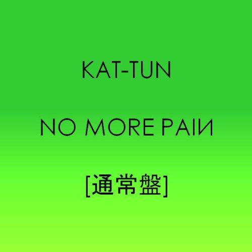 N.M.P.(NO MORE PAIN)