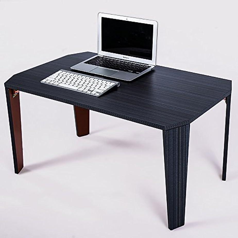 クローゼット不均一追加LJHA zhuozi 折りたたみテーブル/ラップトップテーブル/ポータブルブックデスク/折り畳み式レイジーテーブル/ 2色オプション (色 : 2#)