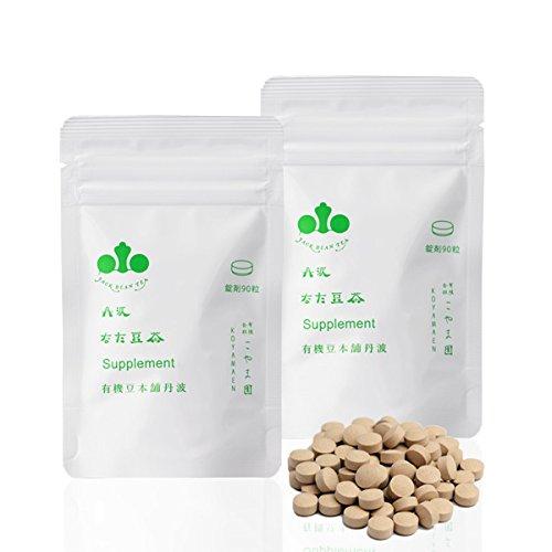 丹波なた豆茶・サプリメント180粒セット