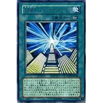 遊戯王カード 【未来融合-フューチャー・フュージョン】 POTD-JP044-R ≪パワー・オブ・ザ・デュエリスト≫