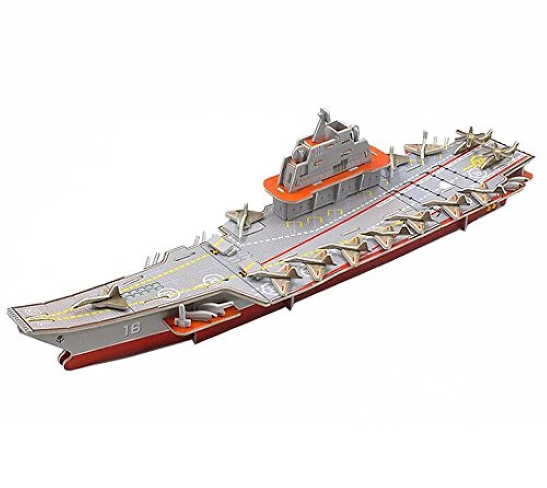 HuaQingPiJu-JP クリエイティブ教育3Dパズルアーリーラーニングシェイプおもちゃファンタスティックギフト子供向け(遼寧船)