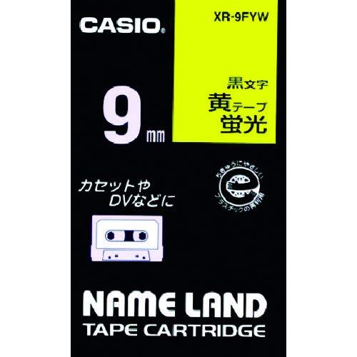 ネームランドテープ 9mm カラーラベル 蛍光 黄テープ(黒文字) 1個 XR-9FYW