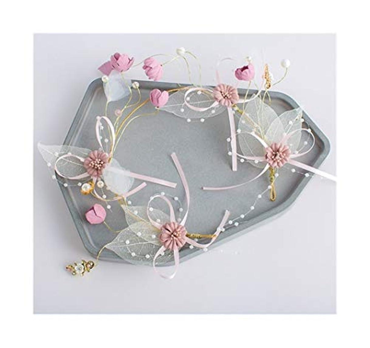 時間靴ジャニスブライダルティアラセンXianmeiの結婚式は甘いスーパー妖精の韓国の結婚式のヘアアクセサリーヘッドバンド、教師へのクリスマスプレゼント (Color : Pink)
