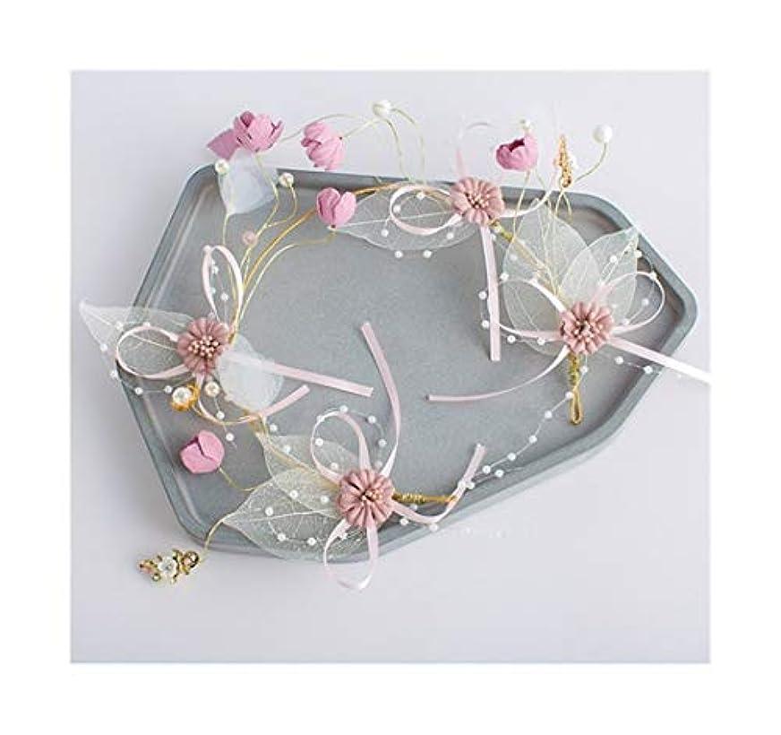 一過性医薬閲覧するブライダルティアラセンXianmeiの結婚式は甘いスーパー妖精の韓国の結婚式のヘアアクセサリーヘッドバンド、教師へのクリスマスプレゼント (Color : Pink)