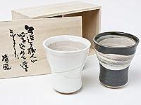 民芸の里 ペアフリーカップ(木箱付) un49
