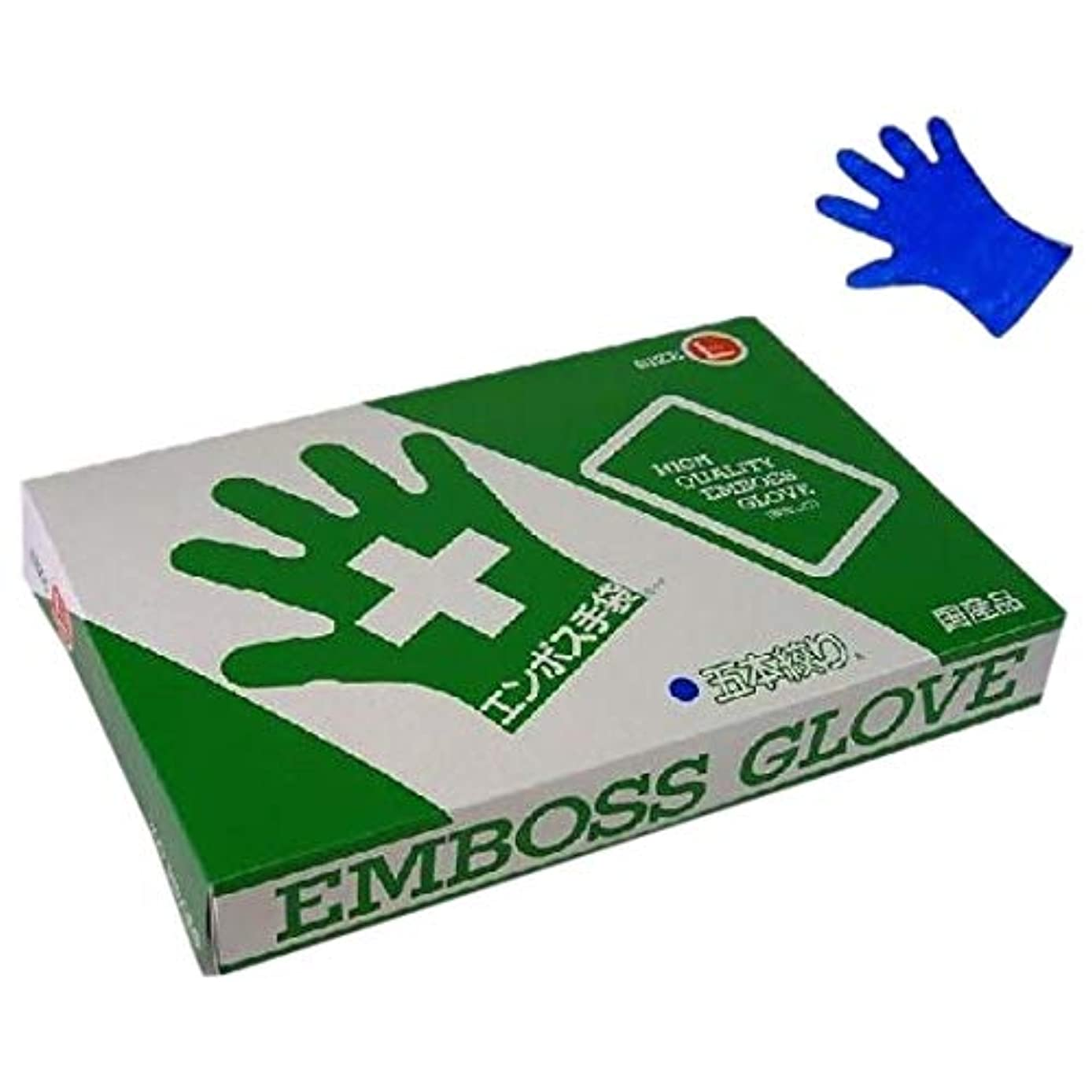 順応性十分な扇動エンボス手袋 5本絞り ブルータイプ 化粧箱入 東京パック L 200枚入×20箱