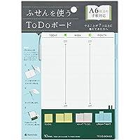 カンミ堂 タスク管理ツール ふせんを使うToDoボード A6 TD-1001