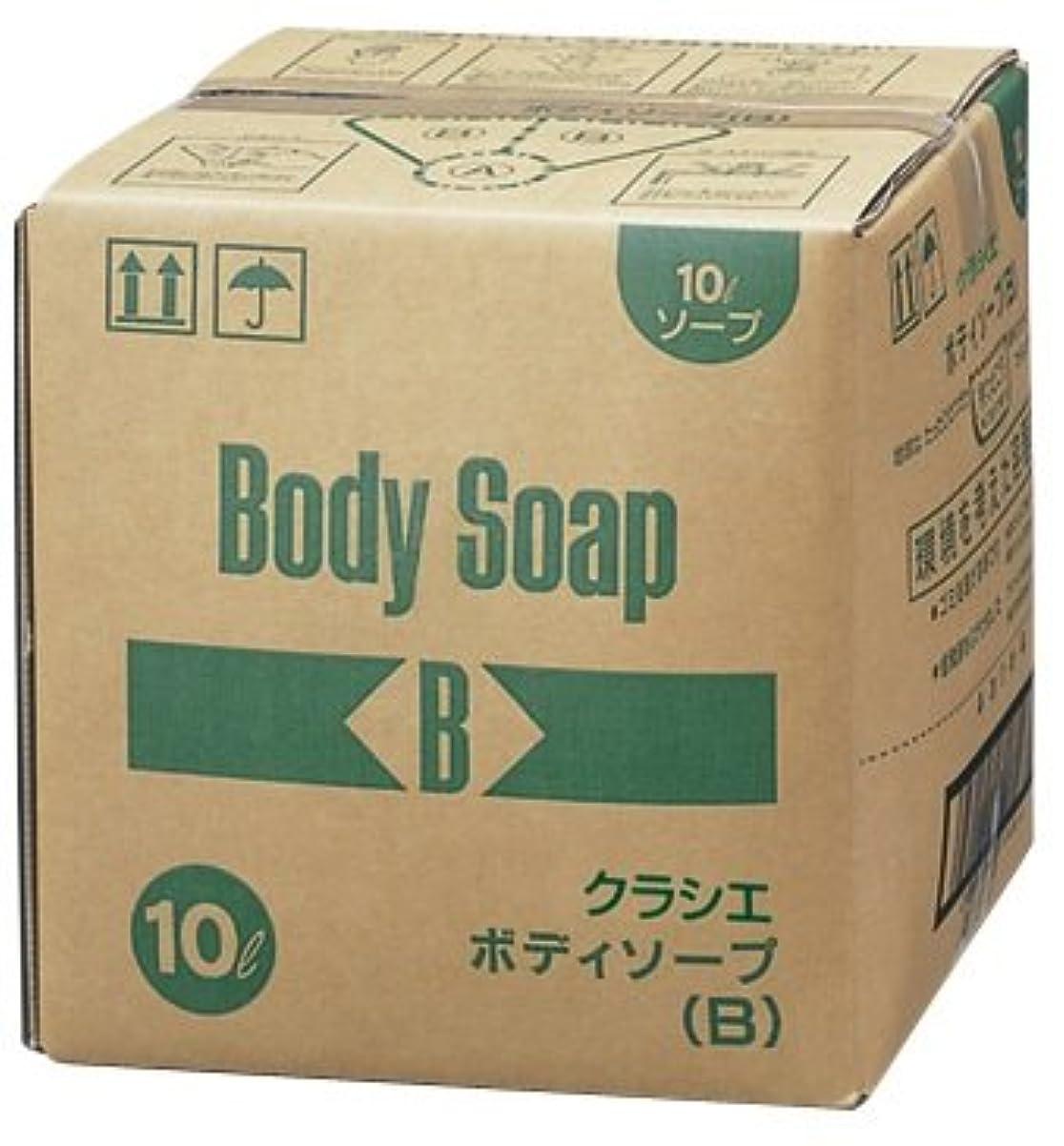 下線ショット外交問題kracie(クラシエ) Bシリーズ ボディソープ 石鹸タイプ フレッシュグリーンの香り 10L 業務用 家庭様向け 容器3本