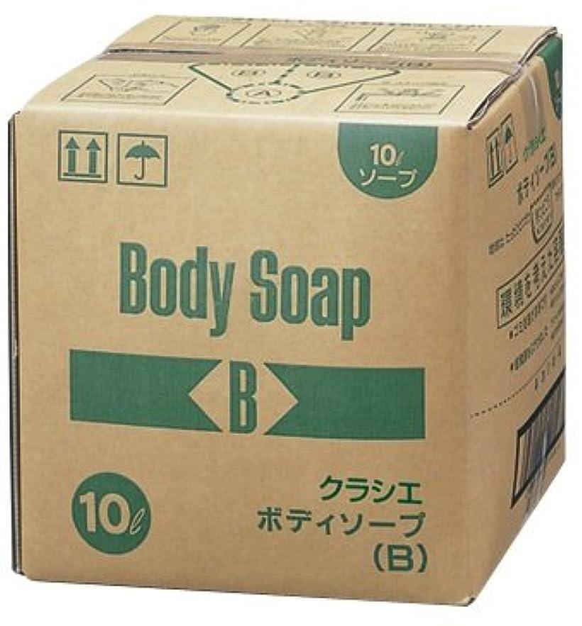 乱れ美人同行するkracie(クラシエ) Bシリーズ ボディソープ 石鹸タイプ フレッシュグリーンの香り 10L 業務用 家庭様向け 容器3本