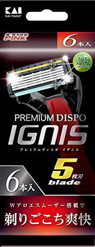 時間厳守バドミントンごちそうPREMIUM DISPO IGNIS(プレミアム ディスポ イグニス)5枚刃 使い捨てカミソリ 6本入