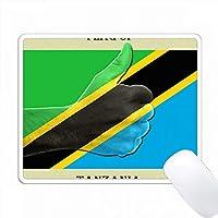 タンザニアの旗サムライプライド PC Mouse Pad パソコン マウスパッド