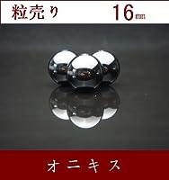 【ハヤシ ザッカ】 HAYASHI ZAKKA 天然石 パワーストーン ●粒売り 16ミリオニキス AAAランク1粒